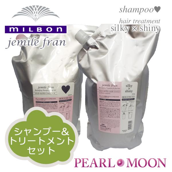 ミルボン ジェミールフラン シャンプーH2500ml&トリートメントsilky×shiny2500g詰替用セット