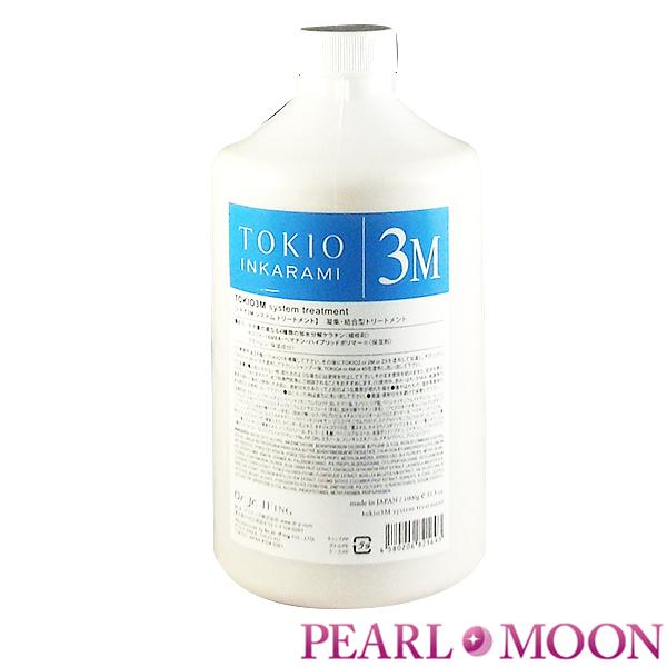 Dr.Jr. ドクタージュニア TOKIO トキオ インカラミ トキオ3Mシステムトリートメント 1000g