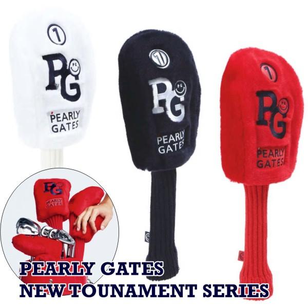 ランキングTOP10 新作通販 NEW定番 PEARLYGATES TOUNAMENT PGトーナメント SERIESトーナメントモデルヘッドカバードライバー用カバー053-0984331 20A-B