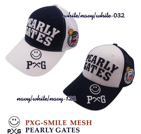 WEB限定 PEARLY GATES P×G SMILE PG-EDITION MESHパーリーゲイツP×Gスマイル COMBI 20B 卓出 注目ブランド メッシュキャップ641-0987015