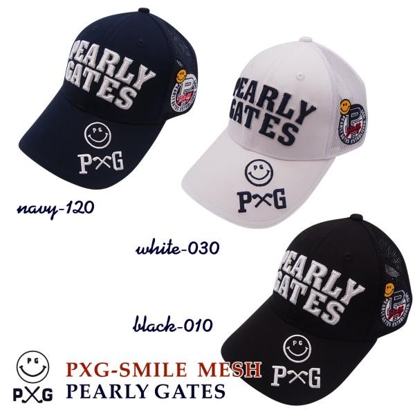 WEB限定 PEARLY セール GATES P×G SMILE ついに再販開始 メッシュキャップ641-0987015 20B MESHパーリーゲイツP×Gスマイル PG-EDITION