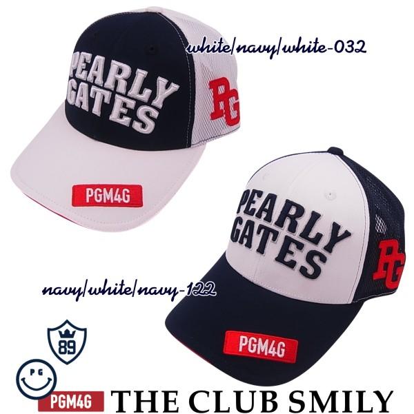 WEB限定 [宅送] PEARLY GATES 発売モデル PGM4G THE CLUB SMILYパーリーゲイツ 641-0987014 PG-EDITION 20B クラブスマイリーWEB限定メッシュキャップ