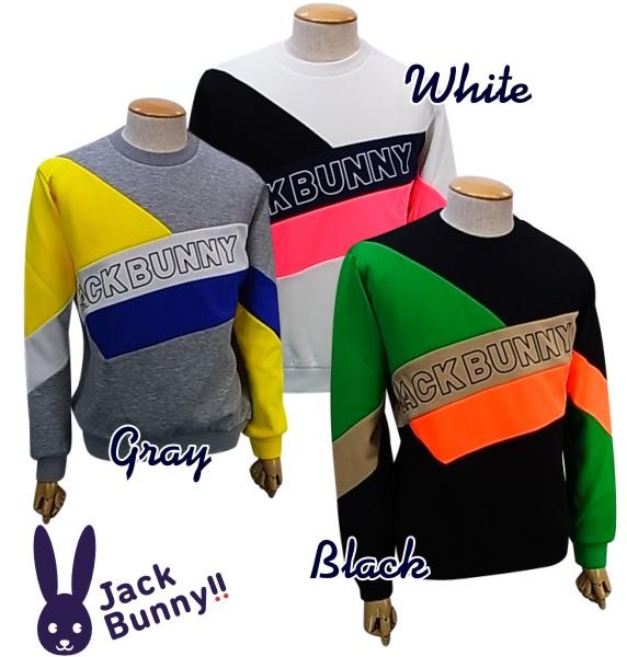 NEW Jack Bunny by PEARLY アウトレットセール 特集 GATESジャックバニー 上質 21C カラーブロッキング 262-1262835 メンズダンボールニット トレーナー クルーネックプルオーバー