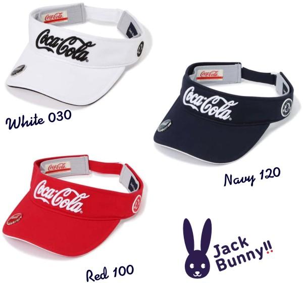 激安通販 NEW Jack Bunny by PEARLY GATESジャックバニー Coca-Cola コットンツイルバイザー コカ 瓶のふたマーカー付 262-1187541 希望者のみラッピング無料 21B コーラ