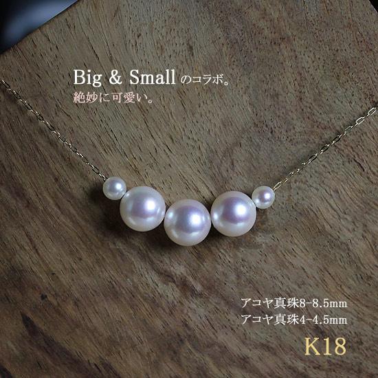 アコヤ真珠 akoya 福袋 パールネックレス ピアスK18/K14WG 8-8.5mm  真珠クロス