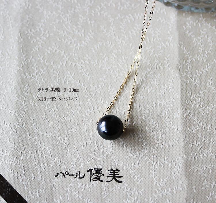 アコヤ真珠/黒蝶真珠 akoya 福袋 パールネックレス  ピアス K18/K14WG