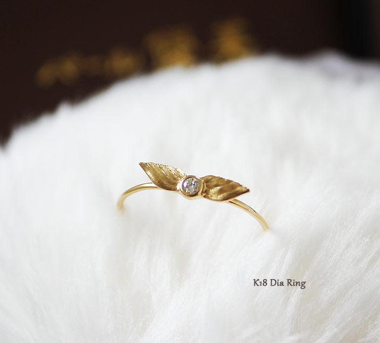 K18 or K18WG DIA リングWing ダイア ring D0.02ct 1pcs