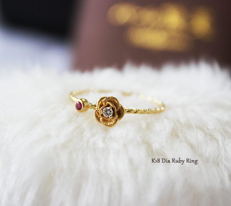 K18 or K18WG DIA RUBY リングフラワー ダイア ルビー ring D0.02ct 1pcs R0.03ct 1pcs