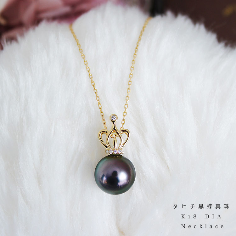 K18 黒蝶真珠 DIA ネックレスクラウン ダイア tahitian pearl necklace D0.02ct 6pcs
