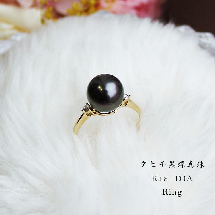 K18YG 黒蝶真珠9-10mm DIA リングダイア tahichian pearl ring D0.05ct 2pcs