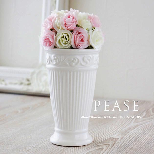 配送員設置送料無料 円形のロココ調花瓶 白磁でシンプルなデザイン 倉庫からの発送 フラワーベース 白磁 花瓶 花器 白 エレガント おしゃれ かわいい 直営店