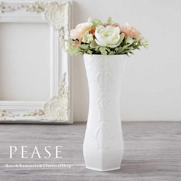Pease Joule Flower Base White White Blossom Vase Flower Arrangement
