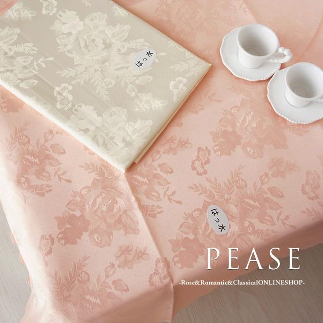 テーブルクロス 撥水 長方形 おしゃれ かわいい 花柄 布 上品 135×240cm ピンク クリーム ジャガード織り 倉庫からの発送 低価格 薔薇雑貨