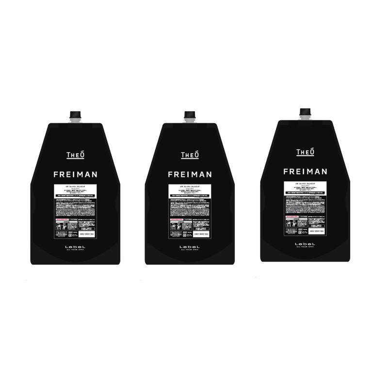 FREIMAN LebeL ルベル ジオ 限定品 フレイマン クレンジング 通販 激安 1600ml ×3個セット シャンプー