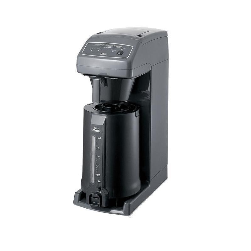 Kalita(カリタ) 業務用コーヒーマシン ET-350 (62055)