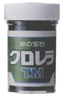 玉樹 タマキ クロレラ 【送料無料】