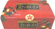 玉樹 タマキ スペシャル麗源茶 [45袋入り] 【送料無料】