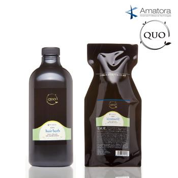 アマトラ QUO クゥオ ヘアバス es 1000ml キトマスク 1000g セット 【送料無料】 ポンプ・カートリッジ別