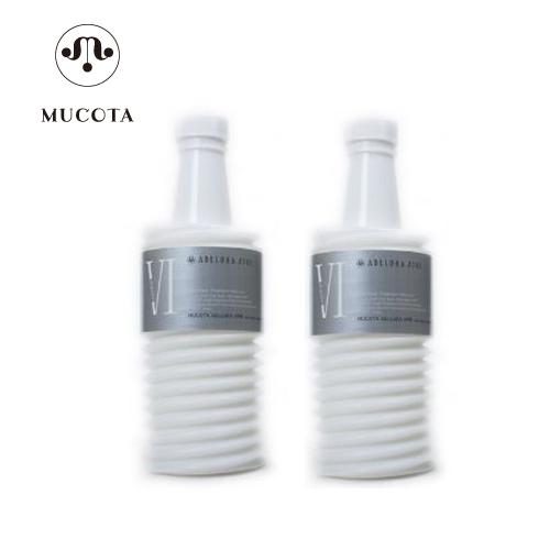 【送料無料】ムコタ アデューラ アイレ 06ヘアマスクトリートメントモイスチャー 700g [詰替え用]×2コセット