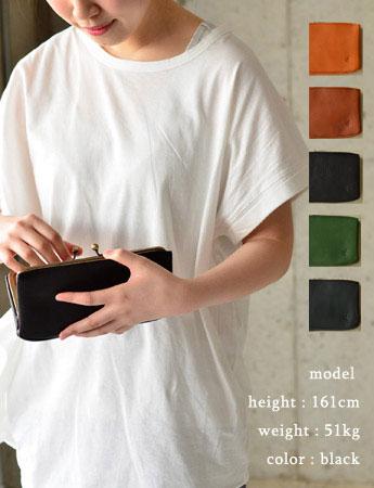 CLEDRAN クレドランNOM PURSE long wallet(全5色)【クーポン対象外】【送料無料】【あす楽対応】CL-2305