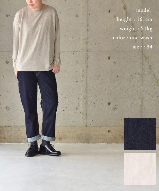 si-si-si スースースーデニムパンツ(全2色)【送料無料】【あす楽対応】N-602
