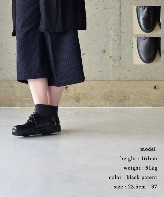 PEDAL   Rakuten Global Market: KLEMAN Clément DANON planet shoes 20300