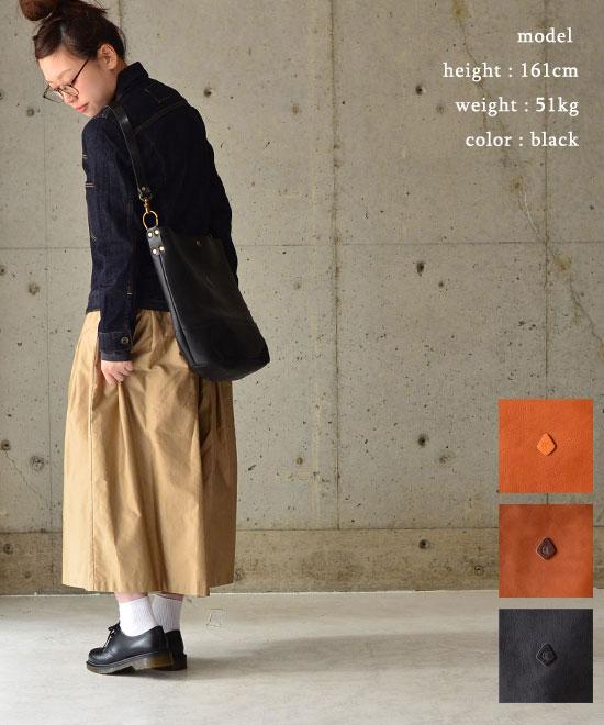 CLEDRAN クレドランAMO 2way shoulder(全3色)【クーポン対象外】【送料無料】【あす楽対応】CL-2299