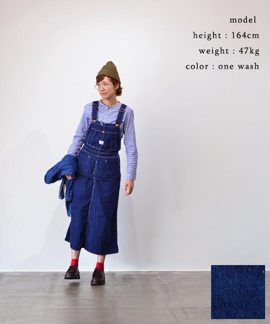 or slow オアスローKANGALOO SKIRT【送料無料】【あす楽対応】00-9503