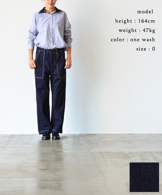 HATSKI ハツキDenim Fatigue Pants【送料無料】【あす楽対応】【basic】HTK-18022