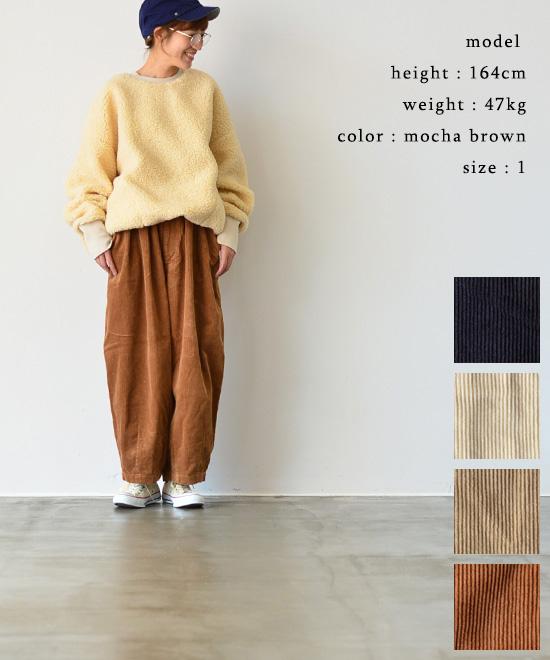 HARVESTY ハーベスティコーデュロイサーカスパンツ(全4色)【送料無料】【あす楽対応】A11716
