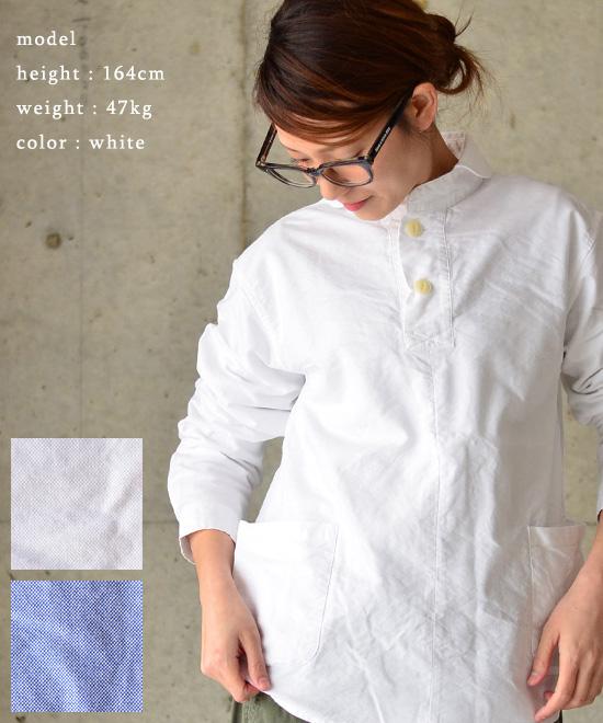 Dana Faneuil ダナファヌルプルオーバーワークシャツ(全2色)【ネコポス利用NG】【あす楽対応】D6317411