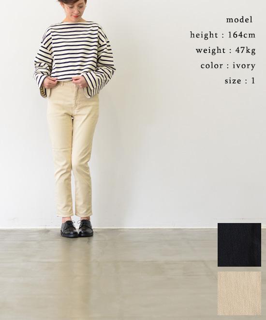 HARVESTY ハーベスティイージースキニーパンツ(全2色)【送料無料】【あす楽対応】A11902