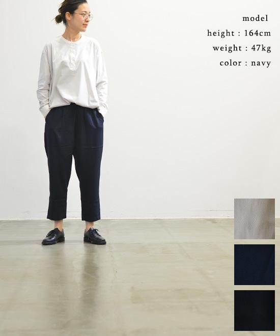 mizuiro ind ミズイロインドtuck easy PT(全3色)【送料無料】【あす楽対応】1-269062