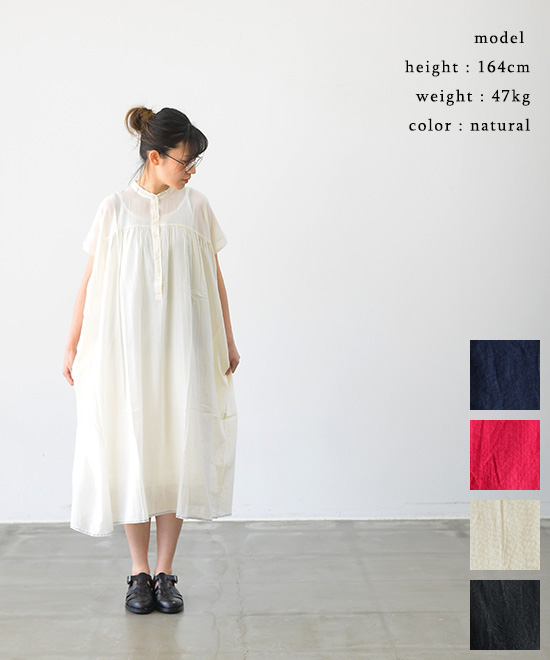 SOIL ソイルSUPER FINE VOILE PLAINBANDED COLLAR GATHERED SHIRT DRESS(全4色)【送料無料】【あす楽対応】NSL20004