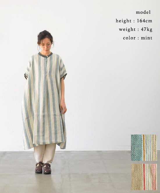 tumugu ツムグリネンストライプワンピース(全2色)【送料無料】【あす楽対応】TB20111