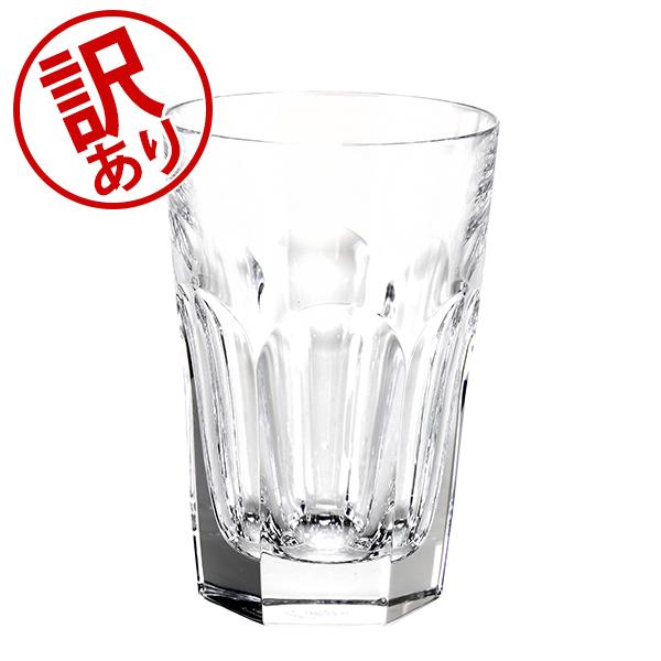 【訳あり】 バカラ Baccarat アルクール タンブラー グラス 260mL ラージ 1702252 HARCOURT Tumbler & High Ball アメリカンタンブラー クリスタル