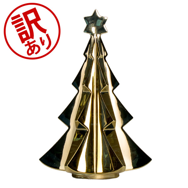 【訳あり】 バカラ Baccarat 置物 クリスマスオーナメント ノエル メリベル ツリー ゴールド インテリア 2811845 Noel Tree