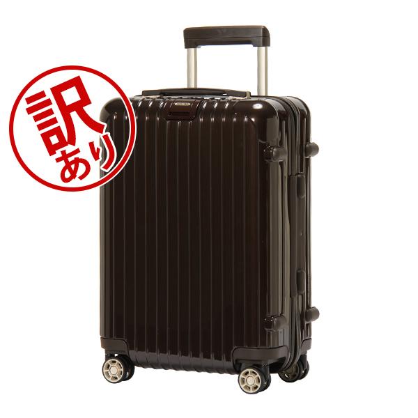 【5%OFFクーポン】【訳あり】 リモワ RIMOWA サルサデラックス 831.52.52.4 【4輪】 32L スーツケース マルチ 【SALSA DELUXE】 ブラウン Cabin MultiWheel IATA (830.52.52.4)