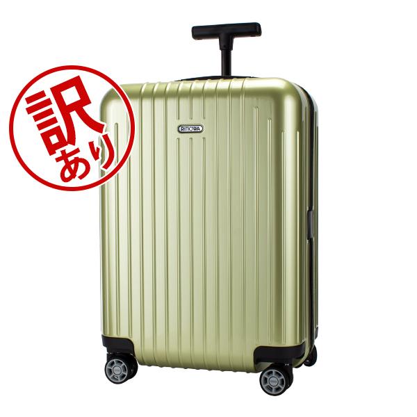 【5%OFFクーポン】【訳あり】 リモワ RIMOWA サルサエアー 38L 4輪 820.53.36.4 キャビンマルチホイール キャリーバッグ ライムグリーン Salsa Air Cabin MultiWheel lime green スーツケース