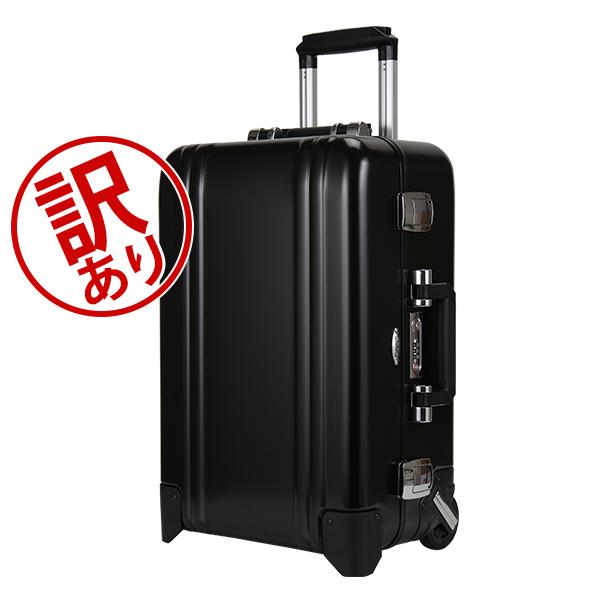 【訳あり】 ゼロハリバートン ZEROHALLIBURTON スーツケース Classic Aluminum Collection クラシック アルミニウム Carry On 2 Wheel Travel Case キャリーケース