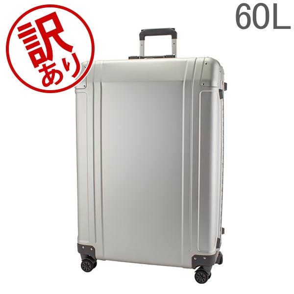 【訳あり】 ゼロハリバートン Zero Halliburton スーツケース 60L アルミニウム Geo 3.0 4-Wheel Spinner Travel Case ZRG2524 24
