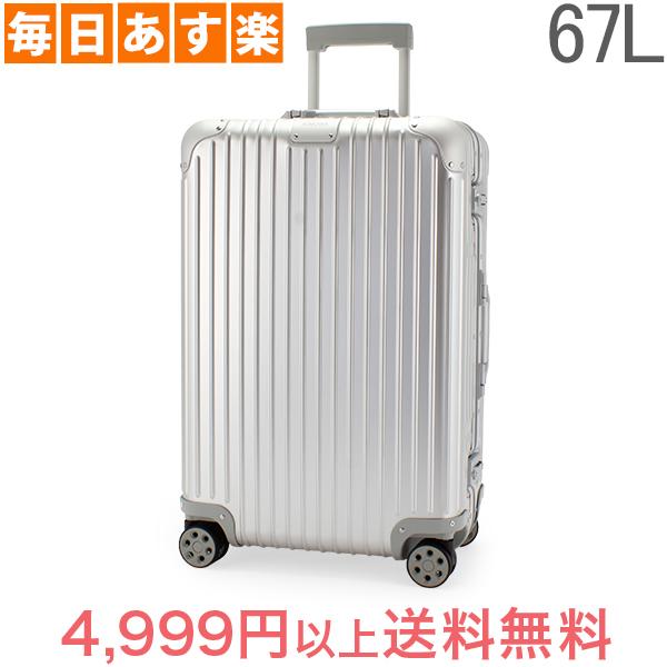 【あす楽】 リモワ RIMOWA オリジナル チェックイン M 67L 4輪 スーツケース キャリーケース キャリーバッグ 92563004 Original Check-In M 旧 トパーズ 【NEWモデル】