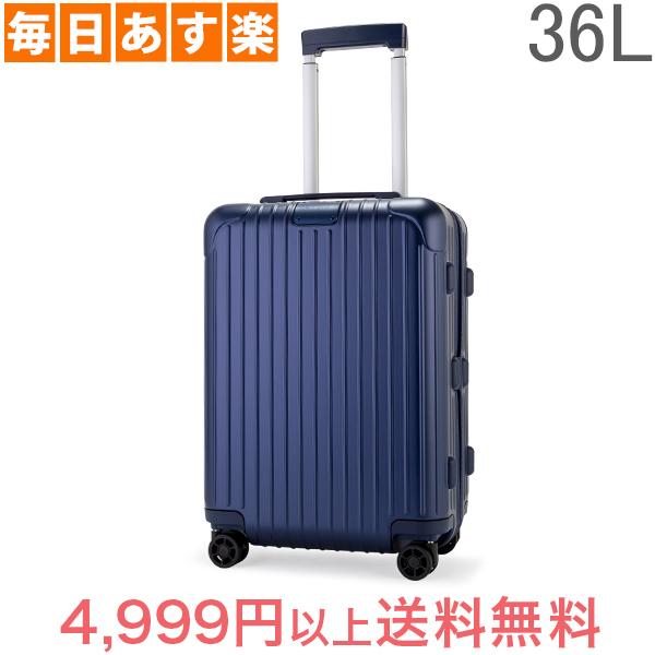 リモワ RIMOWA エッセンシャル キャビン 36L 4輪スーツケース キャリーケース キャリーバッグ 83253614 Essential Cabin 37L 旧 サルサ 【NEWモデル】 [4,999円以上送料無料]