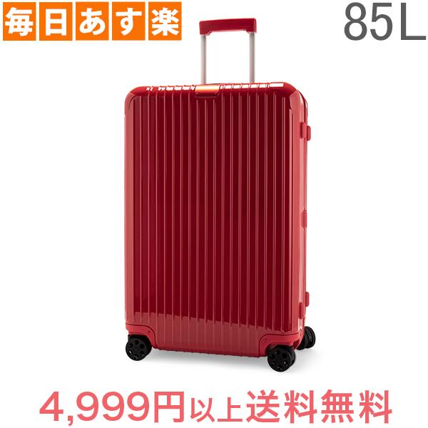 【1万円以上3%OFF】リモワ RIMOWA エッセンシャル チェックイン L 85L 4輪スーツケース キャリーケース キャリーバッグ 83273654 Essential Check-In L 87L 旧 サルサ 【NEWモデル】 [4,999円以上送料無料]