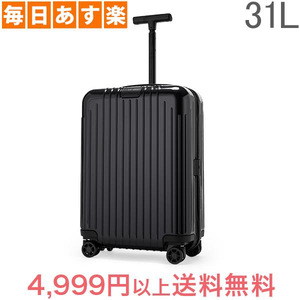 リモワ RIMOWA 【Newモデル】 エッセンシャル ライト 823526 キャビン S 31L 機内持ち込み スーツケース Essential Lite 旧 サルサエアー [4,999円以上送料無料]