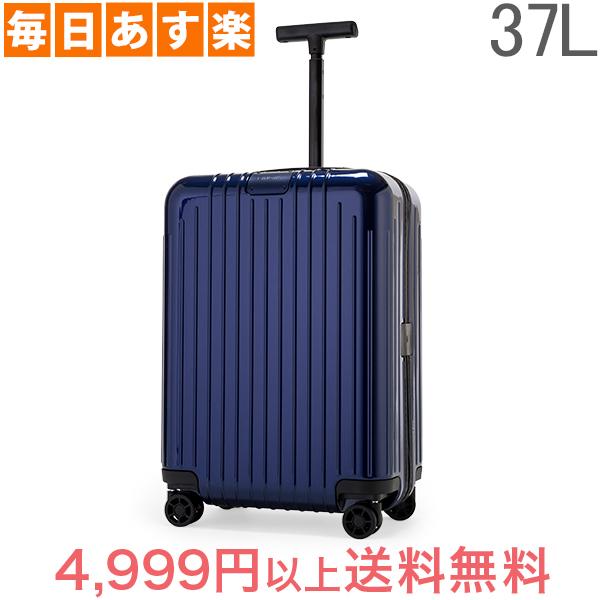 リモワ RIMOWA 【Newモデル】 エッセンシャル ライト 823536 キャビン 37L 4輪 機内持ち込み スーツケース Essential Lite 旧 サルサエアー [4,999円以上送料無料]