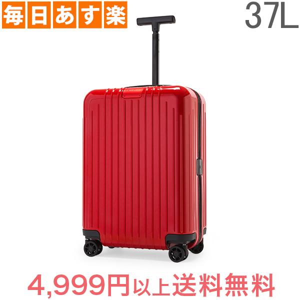 【あす楽】 リモワ RIMOWA エッセンシャル ライト キャビン 37L 4輪 機内持ち込み スーツケース キャリーケース キャリーバッグ 82353654 Essential Lite Cabin 旧 サルサエアー 【NEWモデル】