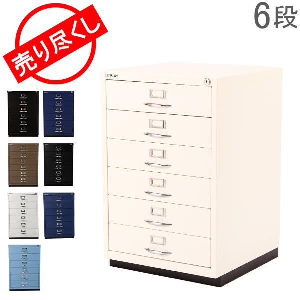 赤字売切り価格BISLEY ビスレー Matte Surface ベーシック F 6 storage drawers-F6E/F6 マルチ収納ケース 6段 49 収納 オフィス 引き出し [4999円以上送料無料]