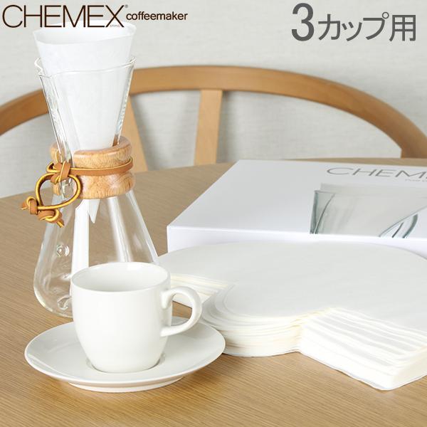 Chemex ケメックス コーヒーメーカー フィルターペーパー 3カップ用 ボンデッド 100枚入 濾紙 FP-2 [4999円以上]