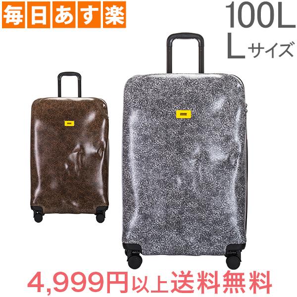 クラッシュバゲージ Crash Baggage スーツケース 100L サーフェース Lサイズ 大型 大容量 CB123 Surface キャリーバッグ キャリーケース クラッシュバゲッジ [4999円以上送料無料]
